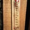 Le banc fustier : Thermomètre en chablis avec edelweiss et croix de Savoie