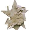 Le banc fustier : Insigne 4ème compagnie du 27eme bataillon de chasseurs alpins en arolle